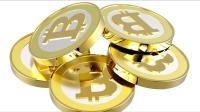 Dünya'nın İlk Elektronik Para Birimi Bitcoin