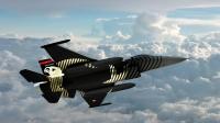 Uçaklar Nasıl Uçar? | 2. Bölüm