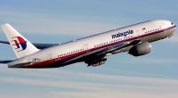 """Kayıp Malezya Uçağı İçin Çılgın İddia: """"Hala Tek Parça Halinde.."""""""