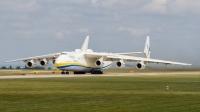 Dünyanın En Büyük Uçağı | Antonov 225