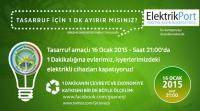 16 Ocak'ta Elektrikler Kesilecek   Giresun Üniversitesi Enerji Topluluğu