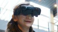Elektronik Gözlük | eSight Teknolojisi Nedir?