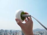 Solar Priz   Window Socket
