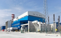 Siemens, Samsun Doğal Gaz Kombine Çevrim Santrali ile Türkiye'de Verimlilik Rekoru Kırıyor