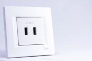 VİKO'dan Yeni Modüler USB Priz