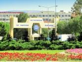 Ege Üniversitesi | Tercih Rehberi