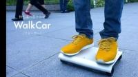 Taşınabilir Ulaşım Aracı | WalkCar