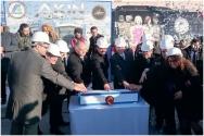 Türkiye'nin İlk İnsansı Robot Fabrikasının Temeli Konya'da Atıldı