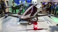 Tek Kişilik Drone | Ehang 184