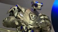 Gösteri Robotu: Titan