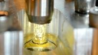 Terahertz Boyutlarda Görüntüleme için 3D Baskılı Lensler Geliştirildi