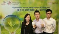 Dünya'nın En Verimli LED Teknolojisi Geliştiriliyor
