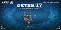 GETEK'17 Başlıyor! | IEEE İstanbul Üniversitesi
