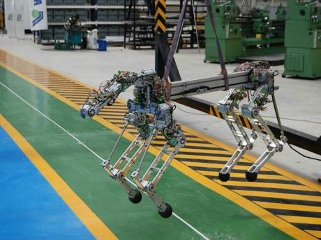 Dört Ayaklı Yerli Robot 'ARAT'