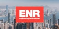 ENR(Engineering News-Record) Dergisi ve Her Yıl Yayınladığı Listeler