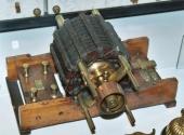Frekans Çeviriciler ve Asenkron Motorlar Üzerindeki Etkileri - 1. Bölüm