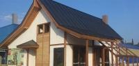 Modül Güneş Evi