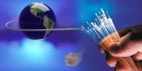 fiber teknoloji