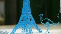 3 Boyutlu Kalem - 3Doodler