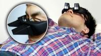 Japon İcadı Gözlükle Yatarak Film İzle