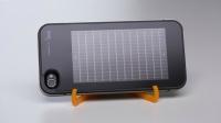Akıllı Telefonlarınızı Güneş Enerjisiyle Şarj Edebilirsiniz