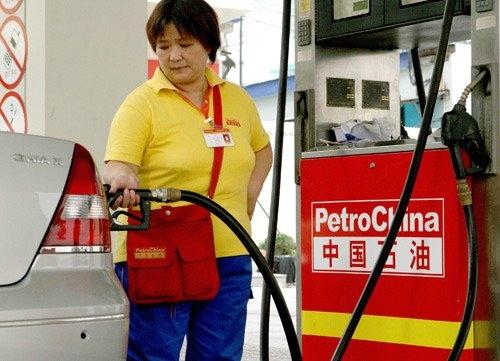 4. PetroChina : 254.6 milyar dolar