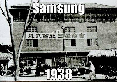 Samsung 1938'de Kore'ninTaegu şehrinde kuruldu.