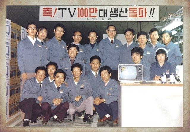 1976 yılında 1 milyonuncu Siyah-Beyaz Televizyonunu satan Samsung 1976 yılından sonra ivmeli bir başarı elde etti. 1978'de Kore'deki pazar payı %41 'e yükseldi.