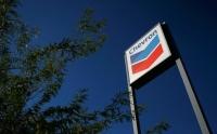 2-Chevron: Chevron Corp. Exxon Mobile gibi çok uluslu Amerikan petrol şirketidir. 180'den fazla ülkede petrol, doğlagaz ve jeotermal enerji alanında faaliyet gösteren dev kuruluşun aktif merkezi California'dır.  Toplam varlığı 232.9 milyar dolardır.