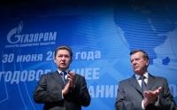 4-Gazprom: Gazprom Rusya'nın en büyük şirketi ve dünyanın en fazla doğalgaz çıkaran kuruluşudur. 2011 yılında toplamda 513 milyar m3 doğalgaz üretimi gerçekleştirmiştir. Toplam varlığı 375.2 milyar dolardır.