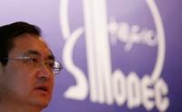 10-Sinopec: China Petroleum & Chemical Corporation olarak da anılan Sinopec Pekin merkezli Çin'in ikinci büyük petrol ve doğalgaz üretici şirketidir. Toplam varlığı 206.6 milyar dolardır.