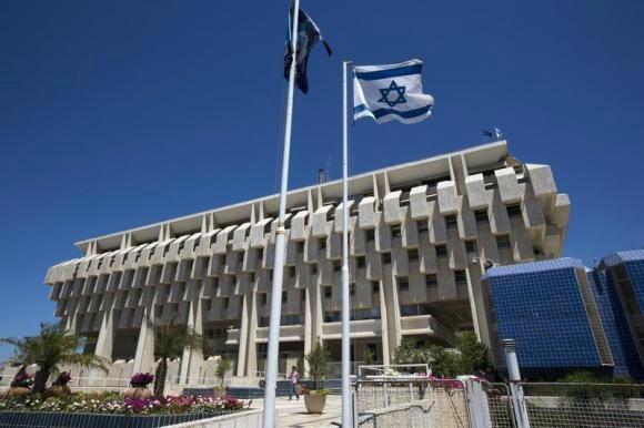 İsrail: İsrail'in nakit oranı 80 milyar dolar.
