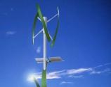 Dünyanın en büyük rüzgar türbini yapıldı!